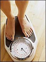 если вес остановился