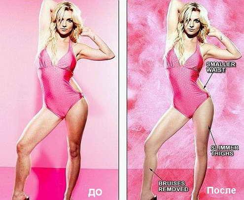 Бритни Спирс без магии Photoshop