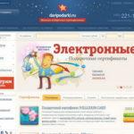 Daripodarki.ru – дарите радость легко и непринужденно!