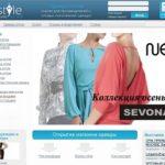 WellStyle.ru — виртуальная оптовая база одежды и гид в мире моды